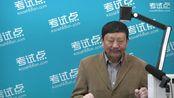 考试点/王力《古代汉语》考点精讲及复习思路考研专业课