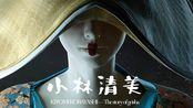 KIYOMI KABAYASHI-the story of geisha 小林清美——剑与火 title design