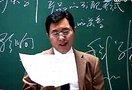 高中 历史 地理 生物 化学 政治 数学 新课标 必修 高第3讲+价值观及经典哲学(一)2