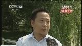 """[视频]高温""""烤""""验 上海:连续三天40度 冰制品脱销"""