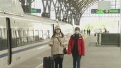 武汉铁路客站恢复办理到达业务