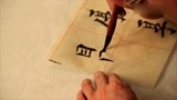 砚田书院叶克勤书法教学:楷书左竖右竖笔法要领