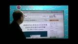 福建省漳州市芗城区会计电算化培训机构初级会计电算化