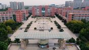 「山东省北镇中学」C区高三跑操宣传片及教师寄语