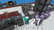 合成如此的简单AE自动【悠然小天】我的世界天空工厂4EP.27