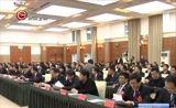 [贵州新闻联播]中国共产党黔东南州第十次代表大会闭幕