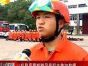 情系云南灾区:湖南省消防、医疗、红十字在行动