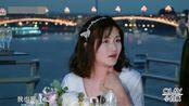 谢娜吐槽颖儿:你什么都和我一模一样,你是在跟杰哥谈恋爱吗?