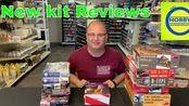 Andy's 新套件评测 Miniart, Arma Hobby , RPG密集阵系统