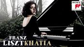 「卡蒂雅 Khatia」李斯特b小调钢琴奏鸣曲 Liszt Piano Sonata in B minor S.178