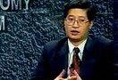 会计电算化_2012年会计考试延期_陕西注册会计师