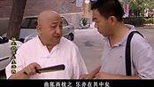 杨光的快乐生活:李文化说吃鸡脖子治颈椎非常之有道理啊