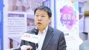 全球加盟网采访古井酒店副总经理田启峰