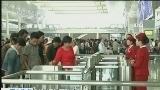 [视频]24种证件可购火车票