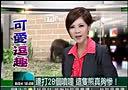 倒霉小熊网络爆红wm盐城www.shaiyanchang.com 连打28个喷嚏差点晕倒-