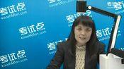 2021年考研 黄伯荣《现代汉语》真题解析 9讲