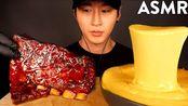【zach choi】助眠烧烤婴儿后排骨和弹性奶酪火锅(不说话)吃的声音  Zach Choi助眠(2020年1月7日11时3分)