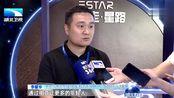 """知名电竞俱乐部落户武汉 打造""""旅游+电竞""""新名片"""