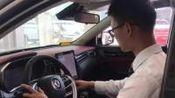 广东大区+惠州金丰达专营店+GD46S001+唐军辉+2019年9月26号