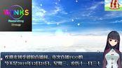 【直播录屏】12月25日晚八点季毅【FGO】代抽+红之月下美人剧情实况