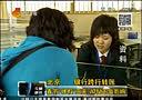 """北京:银行跨行转账春节""""休假""""三天 ATM不受影响[看今朝]"""