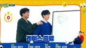 【SuperJunior】1.29一周的偶像SJ四人出击预告来啦!