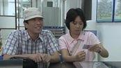 耀子和邓佑真去民政局登记结婚,才发现耀子的身份证居然过期了