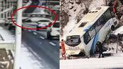 载37人大客车坠江监控曝光!吉林通化一客车坠落江边致6人死亡