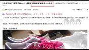 海外哪家快递到黑龙江最便宜【168美中快递】让你足不出户就可享受到美国购物!—在线播放—优酷网,视频高清在线观看