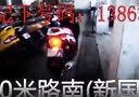 日照市哪里有卖女士专用女款摩托车讯鹰改装YAMAHA新款踏板车