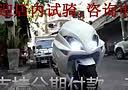 踏板摩托车-爆改马杰斯特T5 [高清版]日照摩托车城专卖店