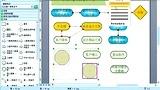 Visio 2007 制作网站建设流程图9