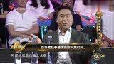 专家一致认为:贾跃亭就是一个骗子!被时间无情打败!