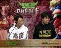 视频: 091217 Plu机械风暴杯DNF格斗联赛⒏够潇洒 vs Tokiwa