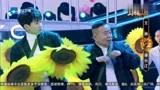 郭麒麟唱京剧版《青春修炼手册》,王源回应《过河》,现场一片大笑