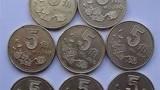 这种梅花图案的5角硬币,如今值3500元,你是否有?