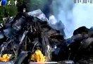 尼日利亚一直升机坠毁 多名政府官员遇难[津晨播报]