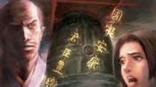 秀赖的野望 国家安康,君臣丰乐(一) 大阪之战