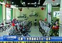 6岁男童持万元买车送10岁女友【看新闻www.mei-tong.com】