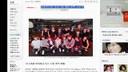090302YTNStar图片新闻-SuperJunior.1年6个月ComeBack