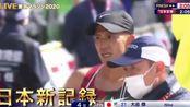 2:05:29,平均每公里2分58秒。大迫杰再次刷新日本纪录!