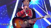 中国达人秀:【表演】走错片场的好声音?吉他二重唱让你一饱耳福