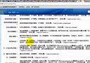 比较好的DVSF淘宝客网站 织梦淘宝客程序 淘宝客网站制作教程 淘宝客网站程序下载 淘宝客网站模板下载