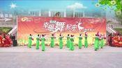 2016-4-2山东省《幸福舞起来》第二届中老年广场舞大赛菏泽赛区三