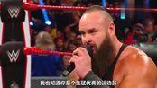 RAW人间怪兽和拳王富里相约宝冠大赛布朗一拳锤碎签约桌