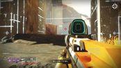 Destiny 2 pvp被虐现场,最后的大招是真的爽了!