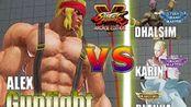 SFV AE Gunfight (Alex) vs Torimesi (Dhalsim) Karin Nishikin (Blanka) [S4]