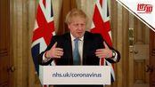 """热点丨英首相:有信心在12周内控制疫情 政府考虑购买""""抗体试剂"""""""