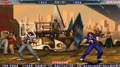 拳皇98 最强草薙京内战 河池vs大口 97+98二合一 各自主场秀对手