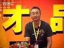 广州工商职业技术学院艺术系副主任、皮具设计学院院长贺锋林教授主讲